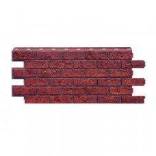 Фасадная панель Nordside Старый Форт Рыже-терракотовый 0,54 м2